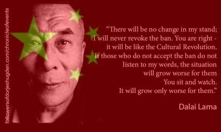 dalai lama cult rev quote