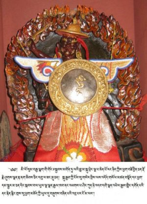 Dorje Shugden made by the 5th